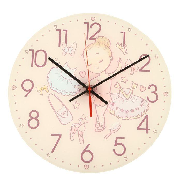 """Часы настенные, серия: Детские, """"Балерина"""", 35х35 см"""