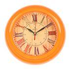 "Часы настенные круглые ""Ретро"", оранжевый обод, 22х22 см"