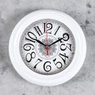 """Часы настенные круглые """"Снежинка"""", белый обод, 22х22 см"""