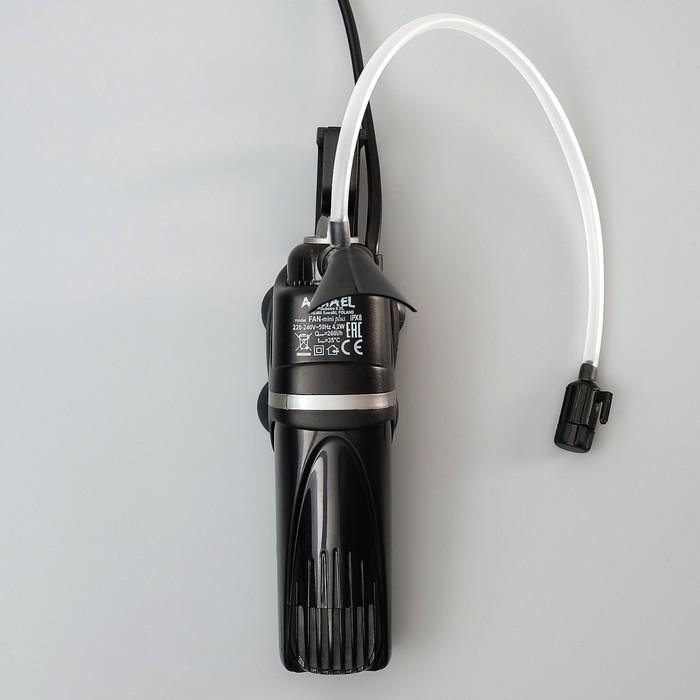 Фильтр внутренний Aquael FAN mini plus, 4,2W,  260 л./ч, акв 30-60 л