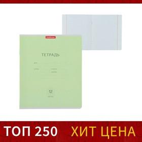 Тетрадь 12 листoв клетка 'Классика', картонная обложка, зелёная Ош