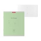 """Тетрадь 12 листов линейка """"Классика"""", картонная обложка, зелёная"""