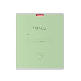 Тетрадь 12 листoв косая линейка 'Классика', картонная обложка, зелёная Ош