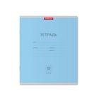 """Тетрадь 12 листов клетка """"Классика"""", картонная обложка, голубая"""