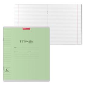 Тетрадь 12 листов линейка 'Классика с линовкой', картонная обложка, зелёная Ош