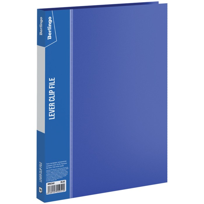 Папка с зажимом А4, 17 мм, 700 мкм Standard, синяя