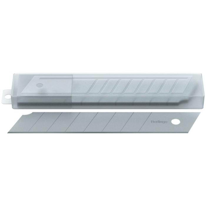 Лезвия для канцелярских ножей 18 мм, 10 штук в пластиковом пенале