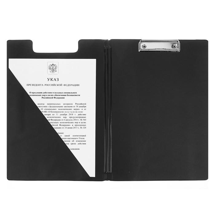 Папка-планшет с зажимом А4, ПВХ Berlingo, чёрная - фото 438352676