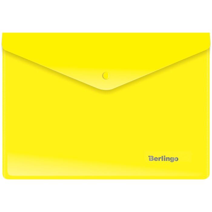 Папка-конверт на кнопке A5+, 180 мкм, жёлтая