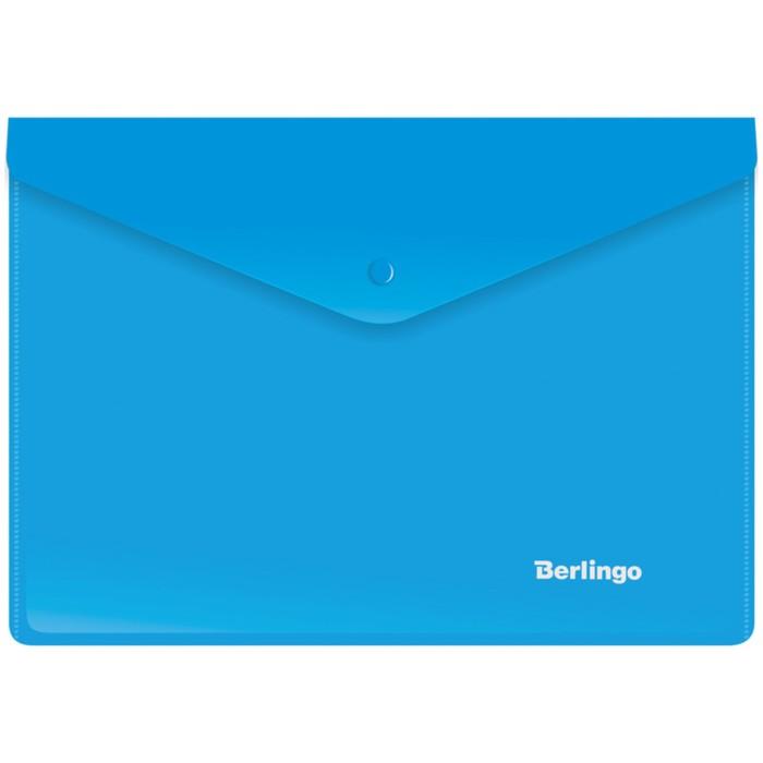 Папка-конверт на кнопке A5+, 180 мкм, синяя