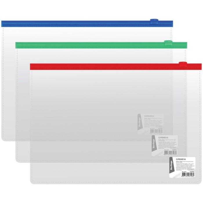 Папка-конверт на молнии Berlingo, A4, 110 мкм, прозрачная