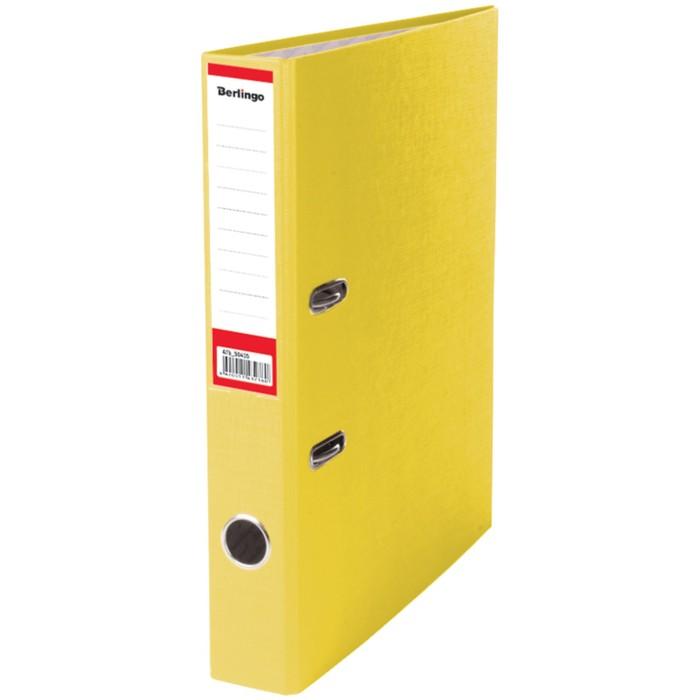 Папка-регистратор 50 мм Berlingo, бумвинил, с карманом на корешке, жёлтая