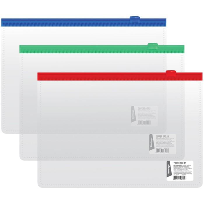 Папка-конверт на молнии Berlingo, A5, 110 мкм, прозрачная
