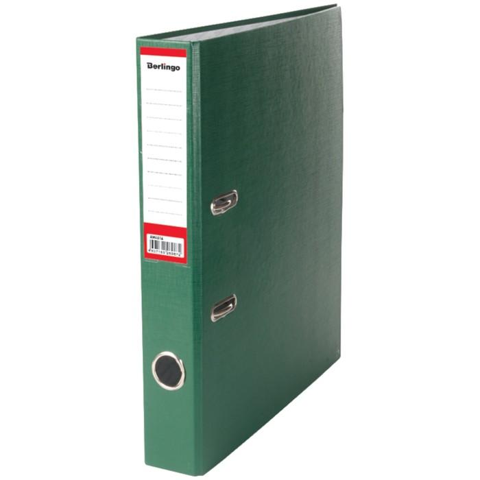 Папка-регистратор 50 мм Berlingo, бумвинил, с карманом на корешке, зелёная