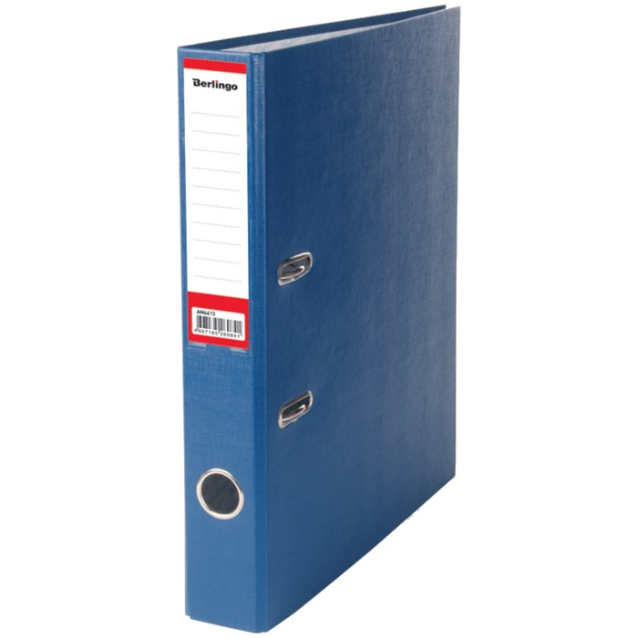 Папка-регистратор 50 мм Berlingo, бумвинил, с карманом на корешке, синяя