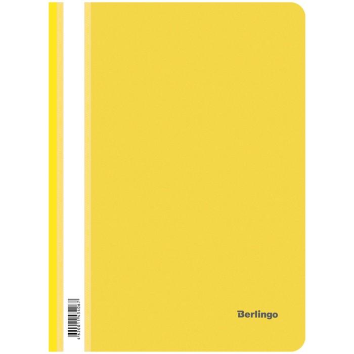 Папка-скоросшиватель А4, 180 мкм Berlingo, жёлтая, пластиковая, с прозрачным верхом, индивидуальный штрихкод
