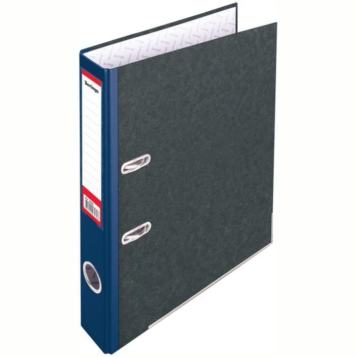 Папка-регистратор 50 мм Berlingo, мрамор, с карманом на корешке, нижний металлический кант, синяя
