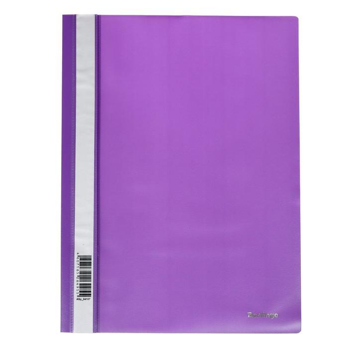 Папка-скоросшиватель А4, 180 мкм Berlingo, фиолетовая, пластиковая, с прозрачным верхом
