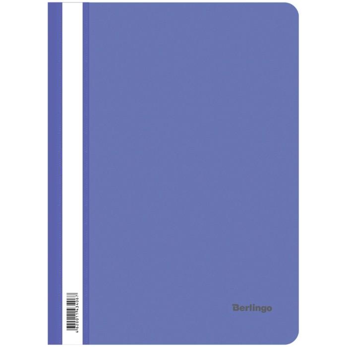 Папка-скоросшиватель А4, 180 мкм Berlingo, фиолетовая, пластиковая, с прозрачным верхом, индивидуальный штрихкод