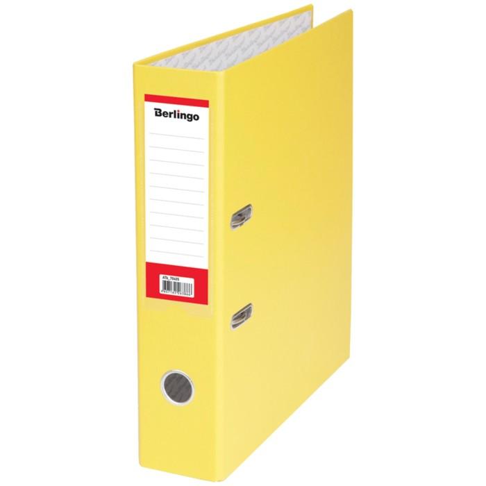 Папка-регистратор 70 мм Berlingo, бумвинил, с карманом на корешке, жёлтая
