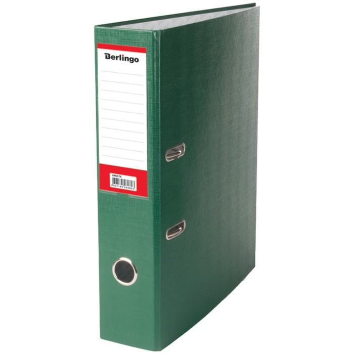 Папка-регистратор 70 мм Berlingo, бумвинил, с карманом на корешке, зелёная