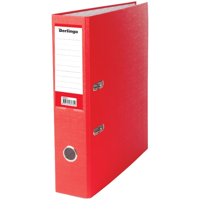 Папка-регистратор 70 мм Berlingo, бумвинил, с карманом на корешке, красная