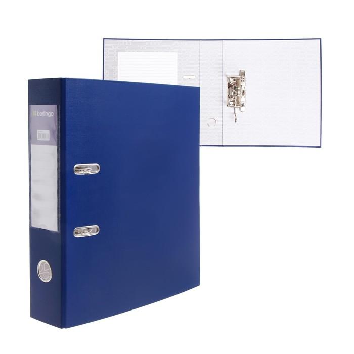 Папка-регистратор 70 мм Berlingo, бумвинил, с карманом на корешке, синяя