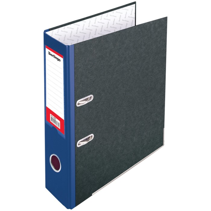 Папка-регистратор 70 мм Berlingo, мрамор, с карманом на корешке, нижний металлический кант, синяя