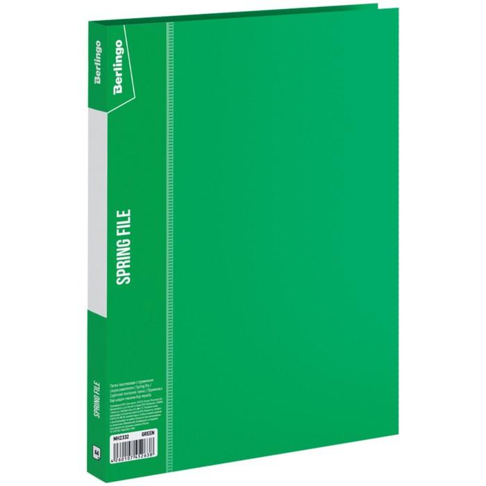Папка c пружинным скоросшивателем А4, 17 мм, 700 мкм Standard, зелёная