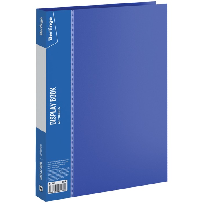 Папка Standard с 60 вкладышами, 21 мм, 700 мкм, синяя