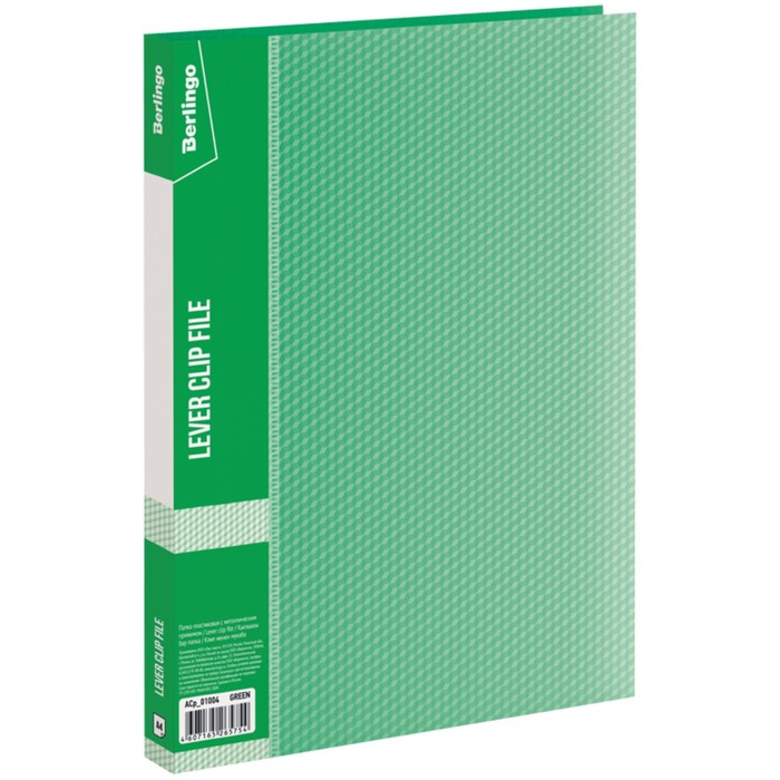 Папка с зажимом А4, 17 мм, 700 мкм Diamond, зелёная