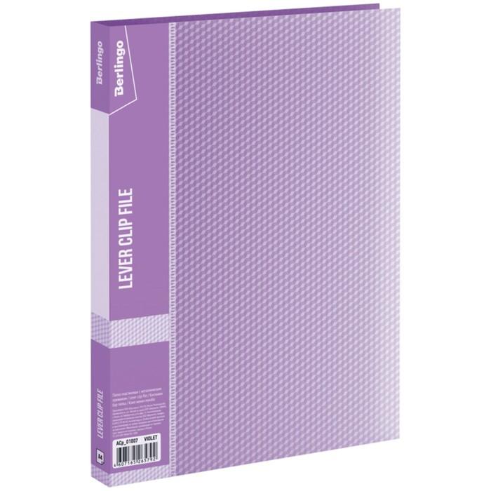 Папка с зажимом А4, 17 мм, 700 мкм Diamond, фиолетовая