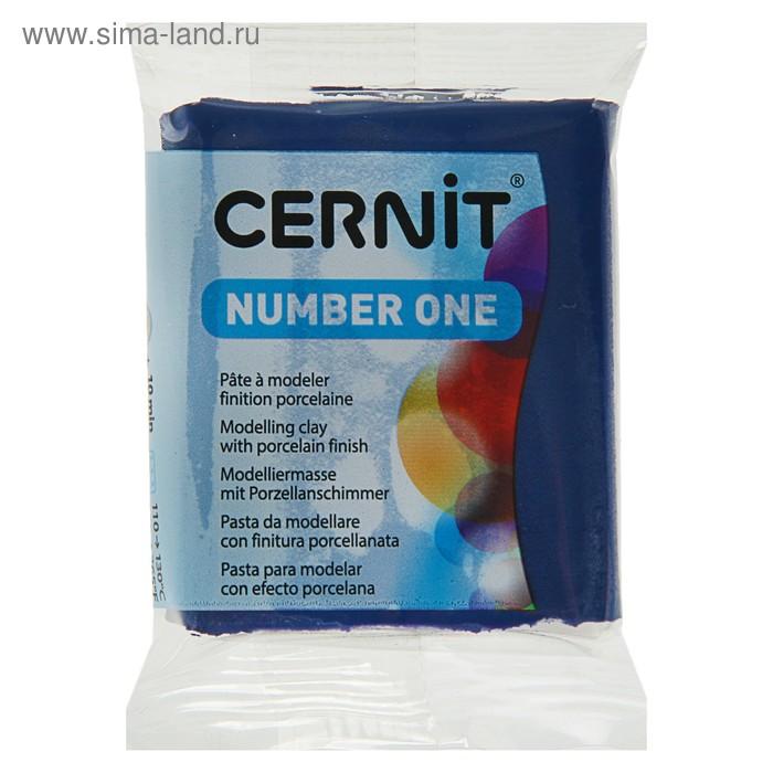 Полимерная глина запекаемая, Cernit Number One, 56 г, тёмно-синяя,№ 246