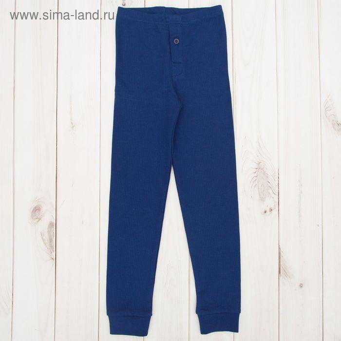 Кальсоны для мальчика, рост 104 см, цвет темно-синий CWK 1040