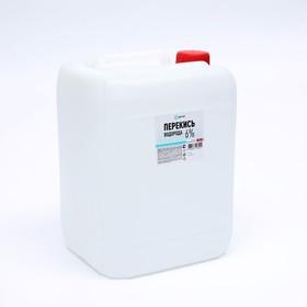 Перекись водорода 6%, дезинфицирующее средство, 10 л
