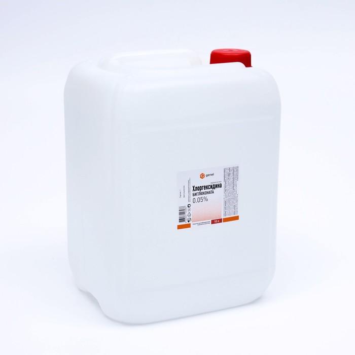 Водный раствор хлоргексидина биглюконата 0,05%, пластик, 10 л