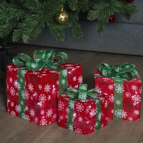 """Фигура текстиль """"Подарки красные"""" 15х20х25 см, 60 LED,  8 режимов, 220V, БЕЛЫЙ"""