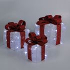 "Фигура ткань. ""Подарки"" Кубы белые 15х20х25 см, 60 LED, с конр. 8р.,220V БЕЛЫЙ"