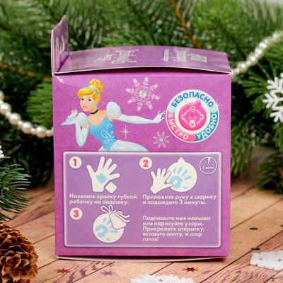 """Новогодний ёлочный шар """"Отпечаток детской ручки"""" Принцессы, фуксия"""
