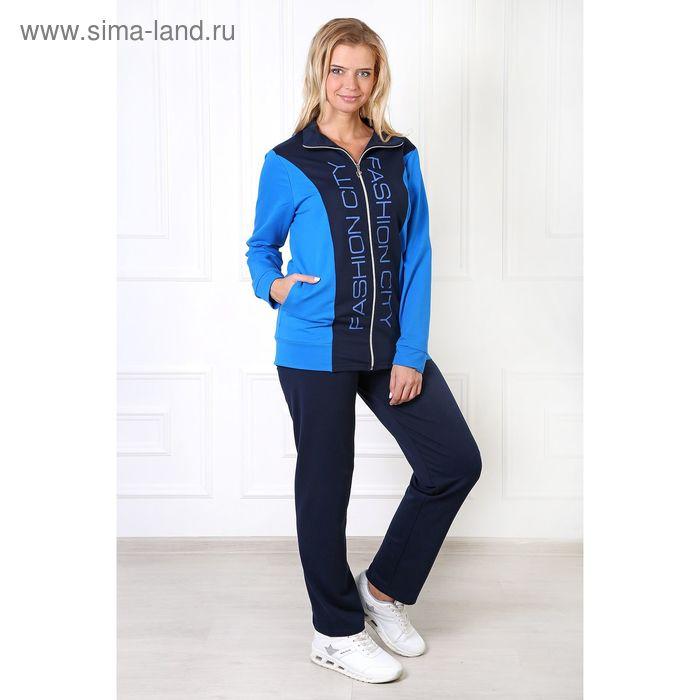 Комплект женский (толстовка, брюки) Браво-2 цвет синий, р-р 50