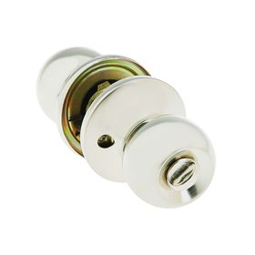 Latch 1303, a key color is brushed Nickel