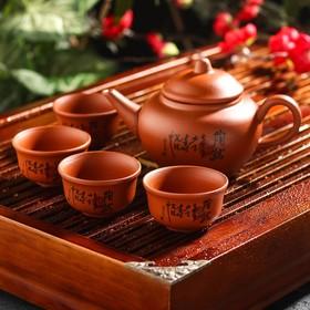 Набор для чайной церемонии «Иероглиф», 5 предметов: чайник 200 мл, 4 чашки 25 мл