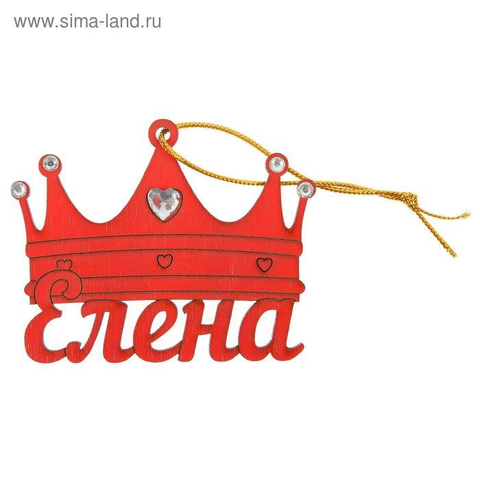 Подвеска Елена корона красный со стразами