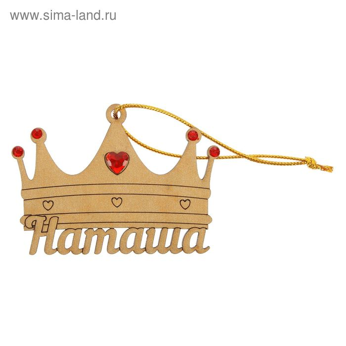 Подвеска Наташа корона золото со стразами