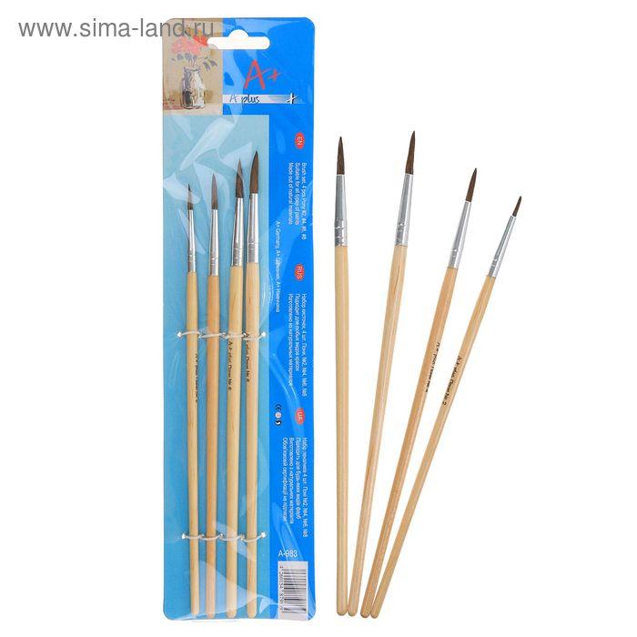 Набор кистей пони круглые 04шт (№2,4,6,8) с деревянными ручками на блистере A plus
