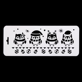 "Трафарет бордюрный ""Пингвинята"" пластик, 10х25 см (НГб-10)"