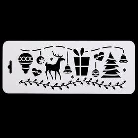 "Трафарет бордюрный ""Новогоднее ассорти"" пластик, 10х25 см (НГб-14)"
