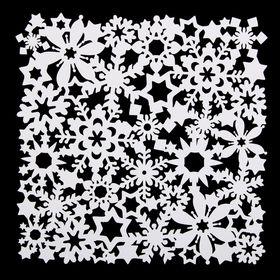 """Трафарет фоновый """"Ажурные снежинки"""" пластик, 15х15 см (НГМСК-16)"""