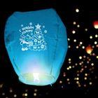 """Небесный фонарик """"С Новым Годом"""", зайчик"""
