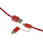 Провод для зарядки LuazON USB - iPhone 5,6,7/microUSB текстиль, штекер металл, 1м, микс